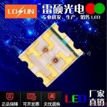 供应1206红黄绿双色3227红绿双色贴片LED发光二极管高亮指示灯珠