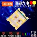 供应1206红黄双色3227红黄双色贴片LED发光二极管高亮指示灯珠