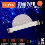 供应LS-1204-00UOC1206侧面橙色1204侧面橙光贴片橙灯LED发光二极管背光高亮指示灯