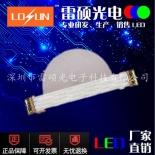 供应LS-1204-00URGBC1206侧面七彩RGB全彩红绿蓝三色共阳贴片LED发光二极管高亮灯珠
