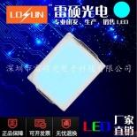 供应2835冰蓝色0.2W贴片LED冰蓝光发光二极管照明灯高亮指示灯珠