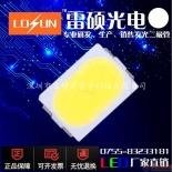 供应3020白色白光白灯贴片LED发光二极管照明灯高亮指示灯