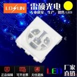 供应5050黄色黄光黄灯贴片LED发光二极管照明灯高亮指示灯珠