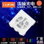 供应5050橙色橙光橙灯贴片琥珀色LED发光二极管照明灯高亮指示灯珠