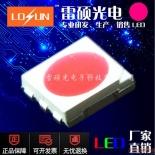 供应5050粉红色粉红光贴片LED发光二极管照明灯珠高亮指示灯珠