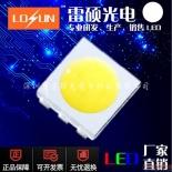 供应5050冷白色冷白光贴片LED发光二极管照明灯高亮指示灯珠