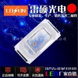 供应5730红色红光红灯贴片LED发光二极管照明高亮指示灯珠0.2W