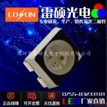 供应3528全彩RGB1210七彩共阳贴片LED发光二极管照明高亮指示灯珠