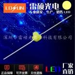 供应LS-XHD-00UWWC小蝴蝶白发暖白色暖白光LED发光二极管高亮指示灯珠