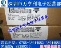 供应IRFP26N60LPB