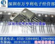 供应STP90NF03L,P