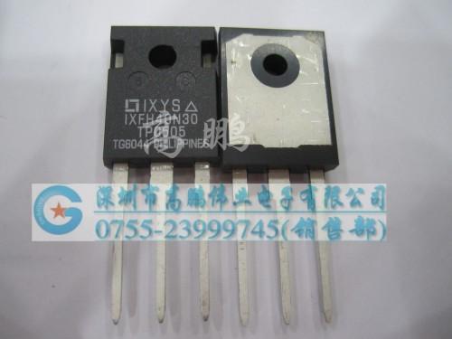 供应sbl4040pt热卖原装正品长期供应sbl4040pt
