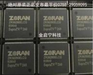 供应ZR39260ELCG