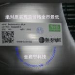 供应SM59D04G2C25