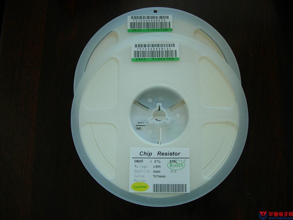 贴片电阻0805 7K5产品资料 电阻器