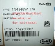 供应1N4148W一级代理,绝对原装环保现货