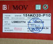 供应151KD20一级代理,绝对原装环保公司现货
