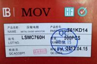 供应751KD14一级代理,绝对原装公司现货!