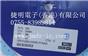 供应TS01S韩国ADS