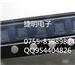 供应TPS61291DRVR