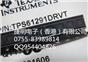 供应TPS61291DRVT
