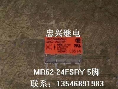 供应mr62-24fsry 〖忠兴继电〗拆机nec继电器mr62-24
