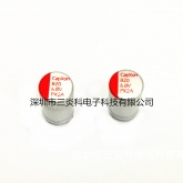 原裝豐賓 固態電容6.3V820UF