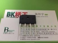 供应KBJ610整流桥 KBJ610 6A 1KV