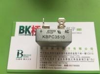 供应KBPC3510 桥推  整流桥