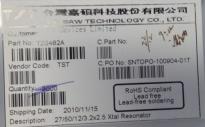 供应TZ0462A嘉硕无源晶振 原装现货 可看货  N2B048