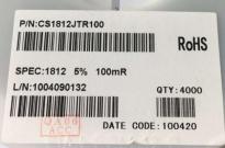 供应1812 0.1R  5%1812 0.1R  5%