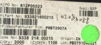 供应PMBT2907APMBT2907A