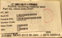 供应2012 30 ohm +-25% 4000mA2012 30 ohm +-25% 4000mA