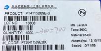 供应PT4115B89E-BPT4115B89E-B