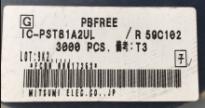 供应IC-PST81A2ULIC-PST81A2UL
