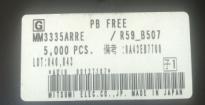 供应MM3335ARREMM3335ARRE