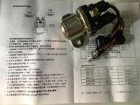 供应SW030A3509-3SW030A3509-3继电器引线总成