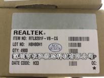 供应RTL8201F-VB-CG原装现货假一赔十 QQ:3231766706