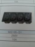 供应MG105-D1(插座黑色)插座MG105-D1,品质第一,厂家直销!!!