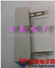 50w-0.22R水泥电阻