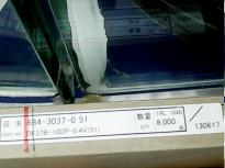 供应DF37B-10DP-0