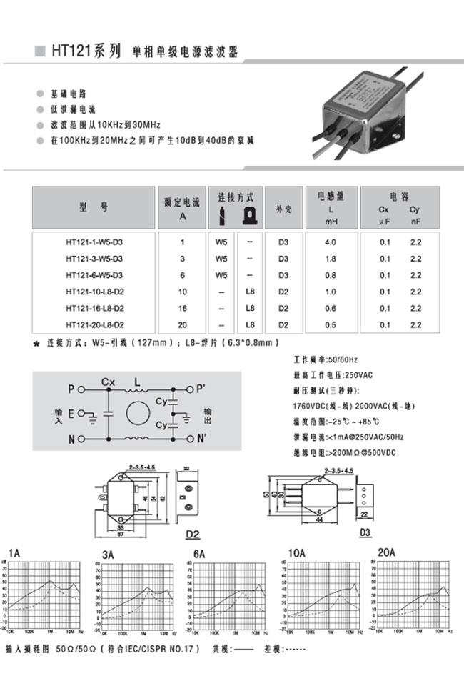 陶瓷滤波器SFECS10.7MS产品资料 压电晶体 频率器件