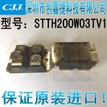 供应STTH200W03TV