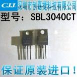 供应SBL3040CTSBL