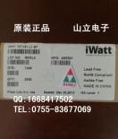 供应IW1691-03原
