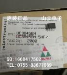 供应UC3845BN原装