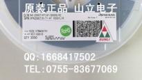 供应UPA2590T1H原