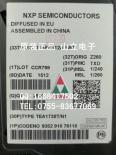 供应TEA1738T/N1