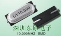 供应13.000MHZ晶振 13.000 49/SMD
