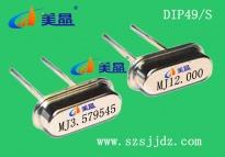 供应3.579545MHZ厂家直销 质量保证(全新现货)